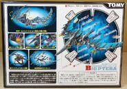 Bio Ptera box back