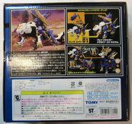 Bravejaguar with metalhopper box back