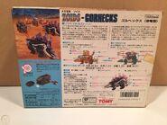 Gorhecks 1983 box back