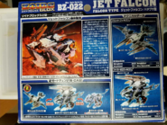 Jet Falcon box back