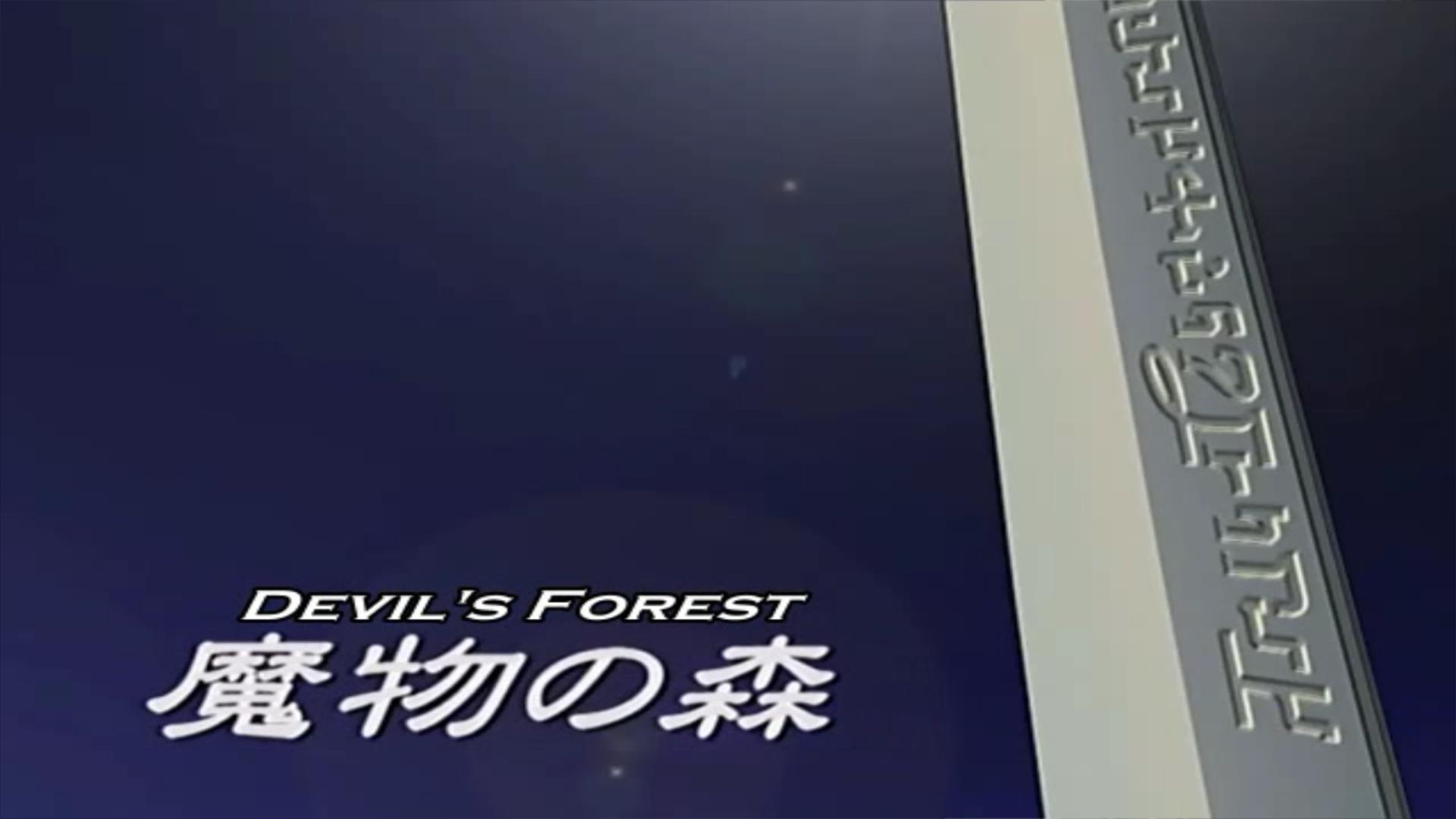 Zoids: Genesis Episode 30