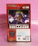 Shellkarn box back