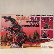 Death Saurer 1983 box front