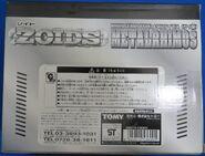 Metal Rhimos coro coro box back
