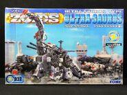 Ultrasaurus 1999 box front
