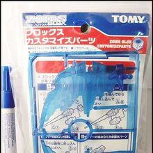 Zoids BLOX customize parts C Takara Tomy 43291-16665