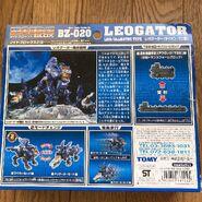 Leo Gator box back