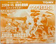 Zoids VS Snipe Master box front