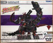 Seismosaurus fuzors box 2
