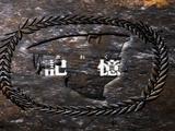 Zoids: Chaotic Century Episode 3