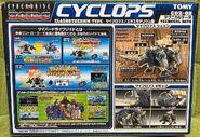 Cyclops box back