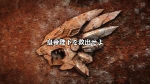 Zoids Wild ZERO - 31 - Japanese.png