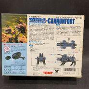 Cannonfort 1983 box back