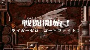 Zoids New Century - 01 - Japanese.png