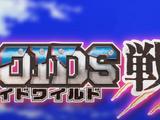 Zoids: Wild Senki