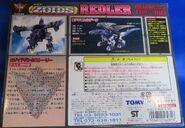 Redler 1999 box back