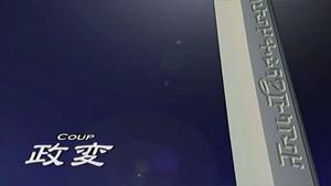 Zoids Genesis - 41 - Japanese.png