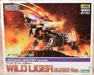Wild Liger guren HMM box
