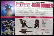 Deadborder box back