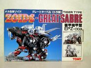 Great Sabre box front