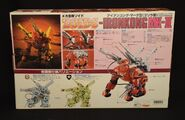 Iron Kong MK-2R box back
