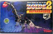 Zoids 2 Ultrasaurus box front