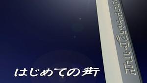 Zoids Genesis - 04 - Japanese.png