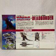 Deadborder toy dream box back
