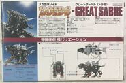 Great Sabre toy dream box back