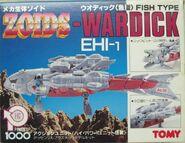 Warshark 1983 box front