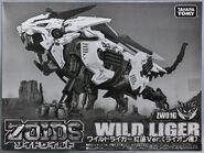 Wild Liger guren box front