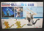 Gojulas MK-II Mass box back