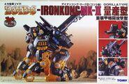 Iron Kong Mk II toy dream box front