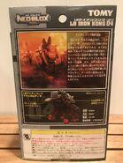 LB Iron Kong box back