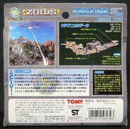 Stealth Viper 1999 box back