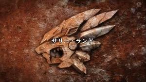 Zoids Wild ZERO - 23 - Japanese.png