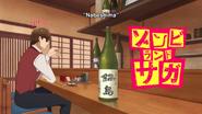 Tomihisa Chiyo Sake Brewery especial Nabeshima Junmai