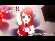 TVアニメ「ゾンビランドサガ リベンジ」第1話挿入歌『REVENGE』/TOKYO MX、AT-Xほかにて放送中!