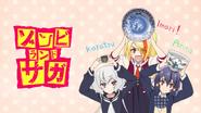 Cerámica (Karatsu, Arita, Imari)
