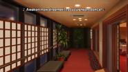 Kasuien hotel 2