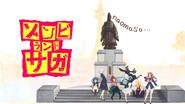 Estatua de Nabeshima Naomasa