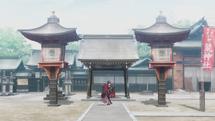 Santuario de Matsubara 1