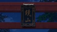 Santuario Kagamiyama