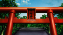 Santuario Yutoku Inari 7