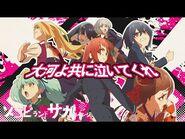 TVアニメ「ゾンビランドサガ リベンジ」OPテーマ『大河よ共に泣いてくれ』/TOKYO MX、AT-Xほかにて放送中!