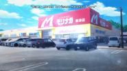 Super Morinaga Karatsu Tienda