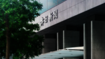 Yomiuri Shimbun Tokyo Headquarters 3
