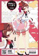 Yugiri anthology