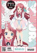 Sakura anthology