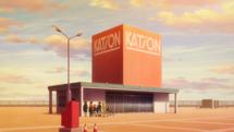 Centro comercial Kation Karatsu 6